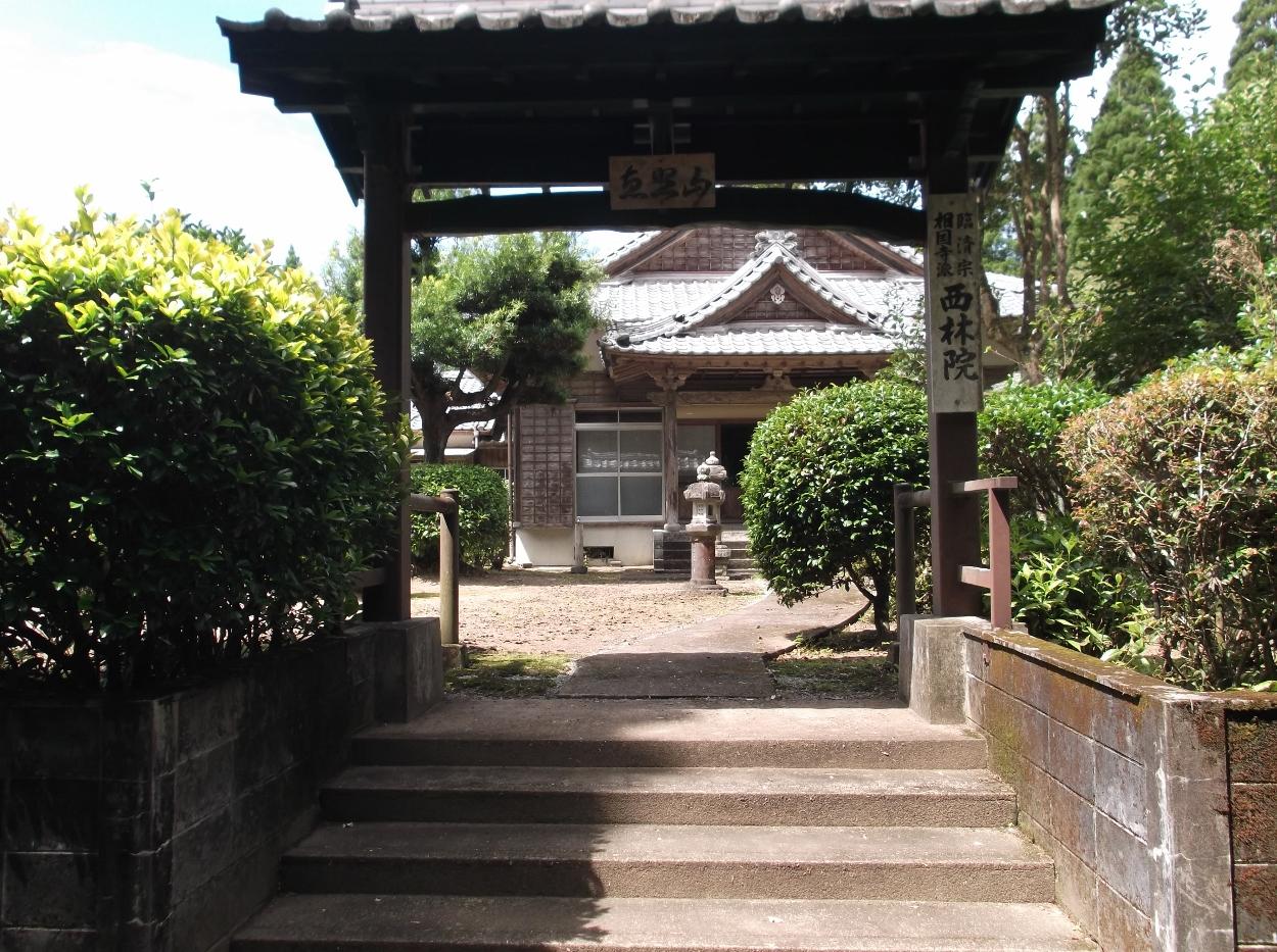 アイちゃんの日本史散歩